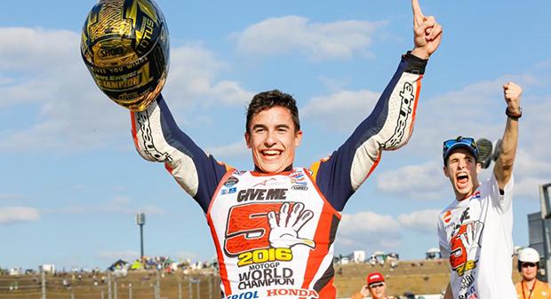 Marc Marquez champion du monde MotoGP 2016
